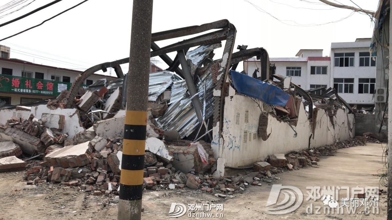 拆!拆!拆!邓州一孔桥旁已建成两年小区被强制拆除! - 邓州门户网|邓州网 - 9d41a7e523a737b526fcf27fc66758d1.jpg