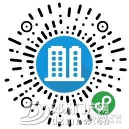 邓州楼盘销售员-小程序 - 邓州门户网|邓州网 - gh_1040340eaab9_258.jpg