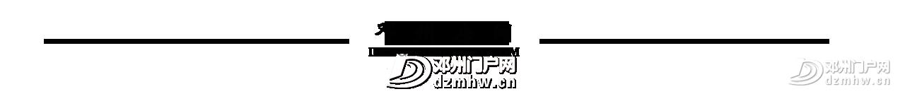 航拍!郑万高铁正线轨道全线贯通! - 邓州门户网|邓州网 - 7004820e67516a9383635614009e9209.png