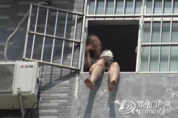 商丘:一女子坐六楼欲轻生,被消防员一把抱回! - 邓州门户网|邓州网 - 640.webp.jpg