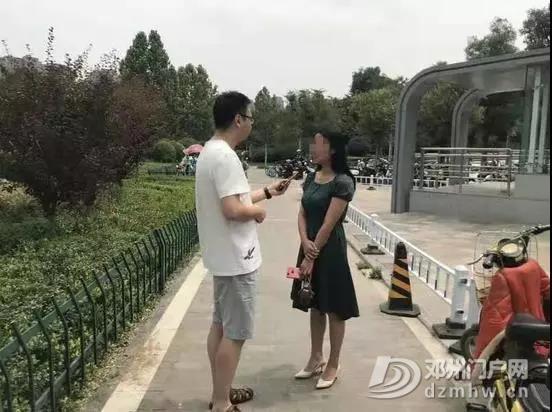 郑州:一女子给孩子买旺仔牛奶,喝了大半盒发现是酸奶! - 邓州门户网|邓州网 - 微信图片_20190704124204.jpg
