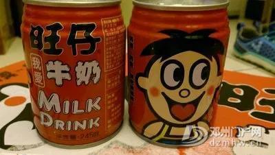 郑州:一女子给孩子买旺仔牛奶,喝了大半盒发现是酸奶! - 邓州门户网|邓州网 - 微信图片_20190704124211.jpg