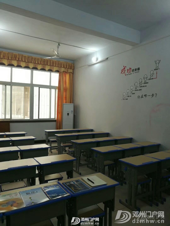 #名师王老师心一辅导一心一意教育 - 邓州门户网|邓州网 - 20