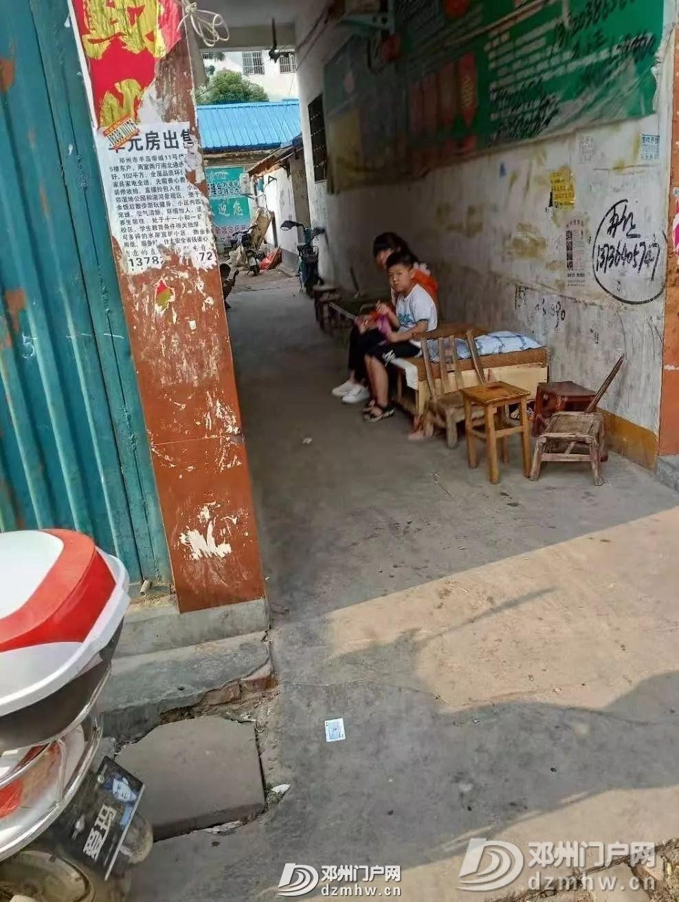 邓州市四小学校门口辅导班生意异常火爆 - 邓州门户网 邓州网 - 1537f7c935b280fbf62cb125901028e5.jpg
