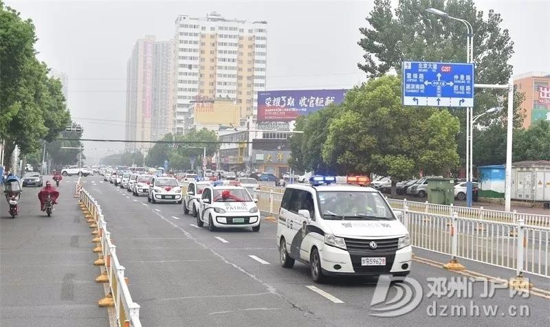 因为这两项做的好这些邓州乡镇被奖励巡逻车! - 邓州门户网|邓州网 - 640.webp14_WPS图片.jpg