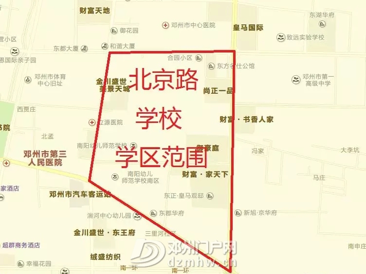 在邓州买了学区房,结果孩子却不能在附近学校上学,怨谁? - 邓州门户网 邓州网 - 640.webp9_WPS图片.jpg