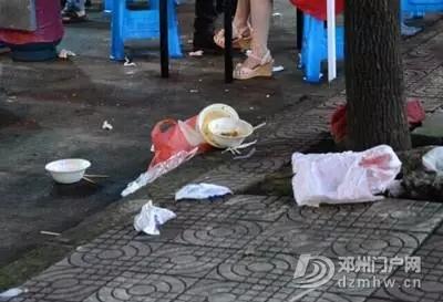 邓州的凌晨四点半,令人心痛! - 邓州门户网|邓州网 - 640.webp1.jpg