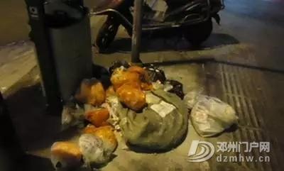 邓州的凌晨四点半,令人心痛! - 邓州门户网|邓州网 - 640.webp2.jpg