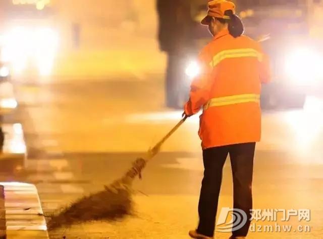 邓州的凌晨四点半,令人心痛! - 邓州门户网|邓州网 - 640.webp3.jpg