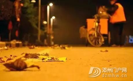 邓州的凌晨四点半,令人心痛! - 邓州门户网|邓州网 - 640.webp5.jpg