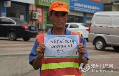 邓州的凌晨四点半,令人心痛! - 邓州门户网|邓州网 - 640.webp17.jpg