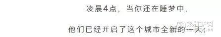 邓州的凌晨四点半,令人心痛! - 邓州门户网|邓州网 - 640.webp8_WPS图片.jpg