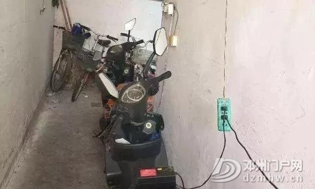 住在这种楼里的邓州民众要小心了,你的房子可能要被封! - 邓州门户网|邓州网 - 640.webp5.jpg