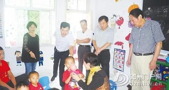 邓州市残疾儿童康复中心主任贾道英:近30年让2000多名聋哑孩子走出无声世界 - 邓州门户网 邓州网 - 640.webp7_WPS图片.jpg