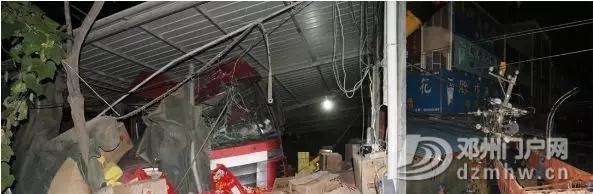 邓州某路口大货车冲进了小卖部 - 邓州门户网|邓州网 - 640.webp_WPS图片.jpg