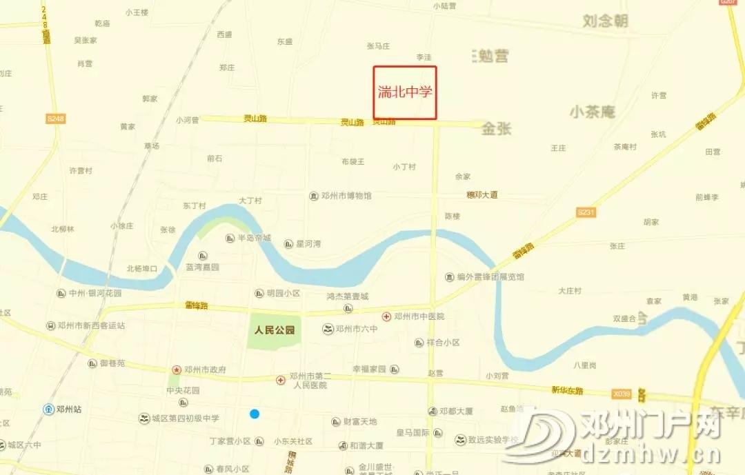 邓州又一新初中即将到来 - 邓州门户网|邓州网 - 640.webp6_WPS图片.jpg