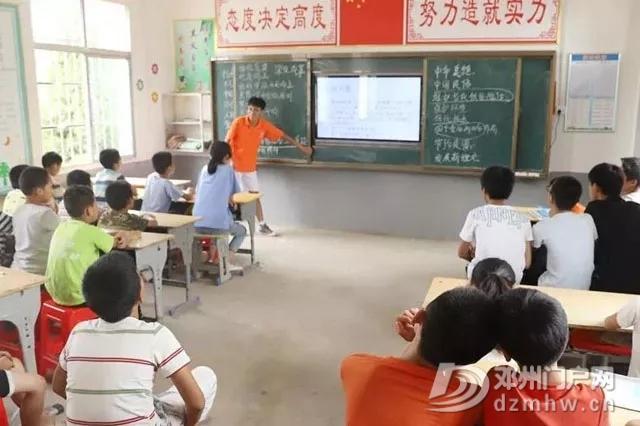 优秀!看看邓州这个村的孩子怎么过暑假。 - 邓州门户网|邓州网 - 640.webp1.jpg