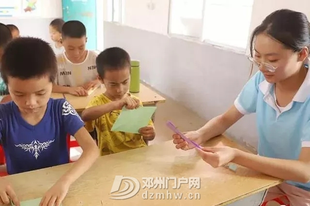优秀!看看邓州这个村的孩子怎么过暑假。 - 邓州门户网|邓州网 - 640.webp3.jpg