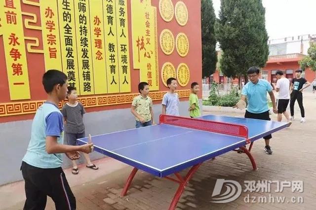 优秀!看看邓州这个村的孩子怎么过暑假。 - 邓州门户网|邓州网 - 640.webp4.jpg