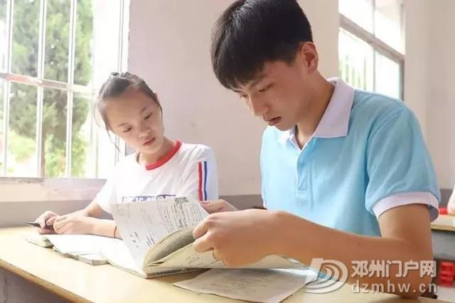 优秀!看看邓州这个村的孩子怎么过暑假。 - 邓州门户网|邓州网 - 640.webp5.jpg