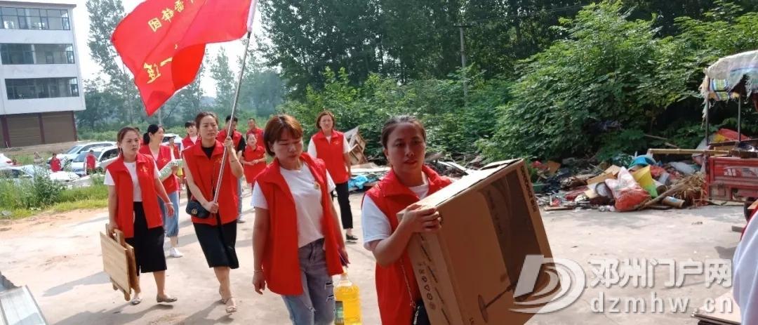 感动!邓州义工去看吕奶奶。 - 邓州门户网|邓州网 - 640.webp2_WPS图片.jpg