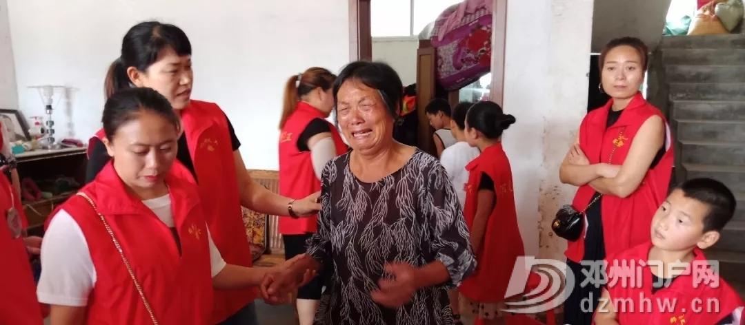 感动!邓州义工去看吕奶奶。 - 邓州门户网|邓州网 - 640.webp10_WPS图片.jpg
