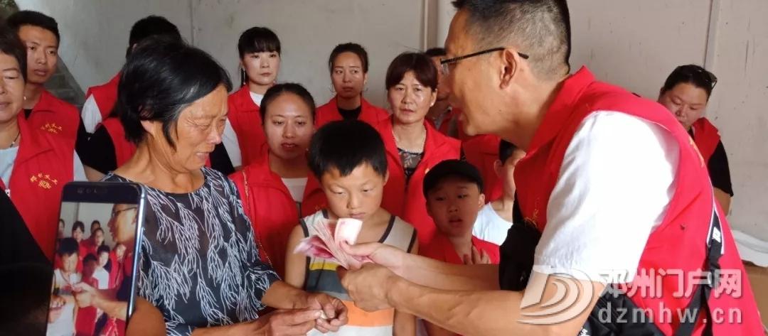感动!邓州义工去看吕奶奶。 - 邓州门户网|邓州网 - 640.webp9_WPS图片.jpg