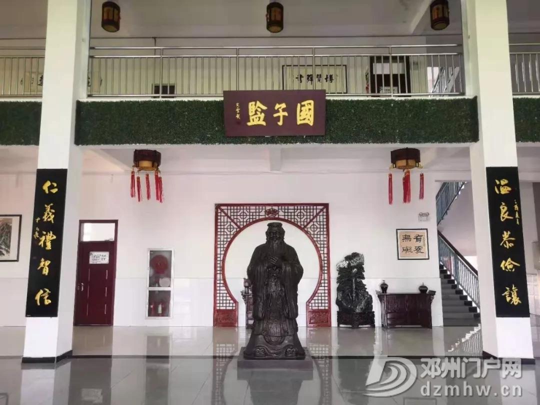 参观邓州市春雨国文学校有感 - 邓州门户网|邓州网 - 640.webp9.jpg