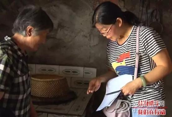 """邓州林扒""""爱心超市""""全覆盖 - 邓州门户网 邓州网 - 640.webp_WPS图片.jpg"""