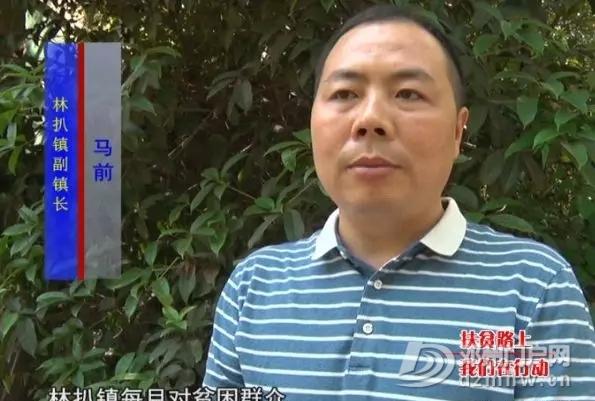 """邓州林扒""""爱心超市""""全覆盖 - 邓州门户网 邓州网 - 640.webp5_WPS图片.jpg"""