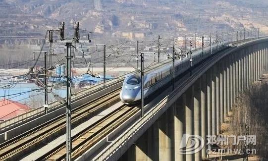 邓州高铁即将到来,你,准备好了吗? - 邓州门户网 邓州网 - 640.webp4.jpg