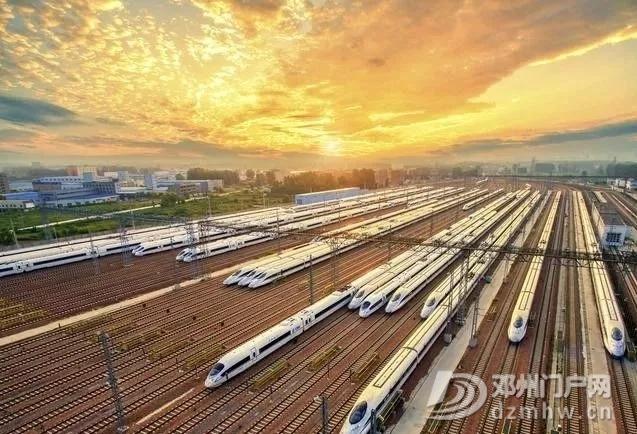 邓州高铁即将到来,你,准备好了吗? - 邓州门户网 邓州网 - 640.webp5.jpg