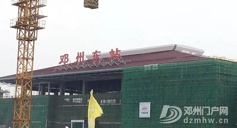 邓州高铁即将到来,你,准备好了吗? - 邓州门户网 邓州网 - 640.webp_WPS图片.jpg