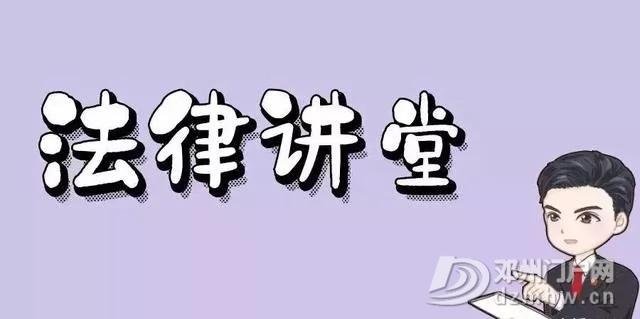 邓州老乡了解一下 - 邓州门户网|邓州网 - 640.webp_WPS图片.jpg