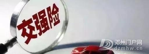 邓州老乡了解一下 - 邓州门户网|邓州网 - 640.webp1_WPS图片.jpg