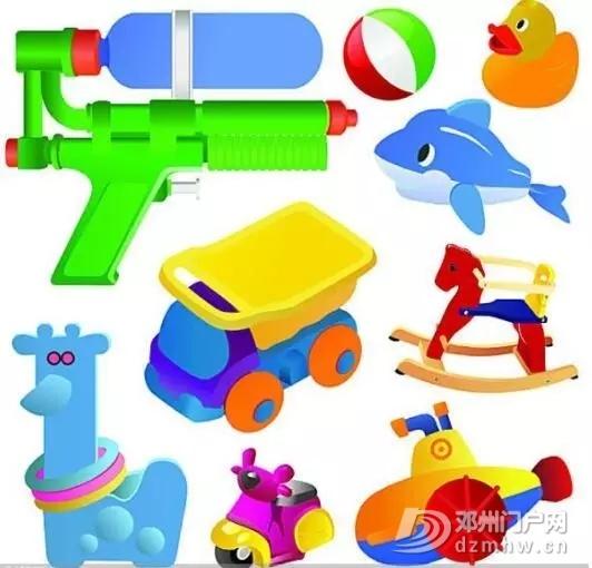 河南省市场监管报告下来了看看你孩子用的玩具有质量问题没 - 邓州门户网|邓州网 - 640.webp.jpg