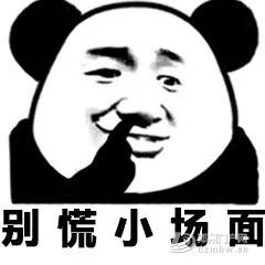 我大邓州的窝子面 - 邓州门户网|邓州网 - 640.webp12.jpg