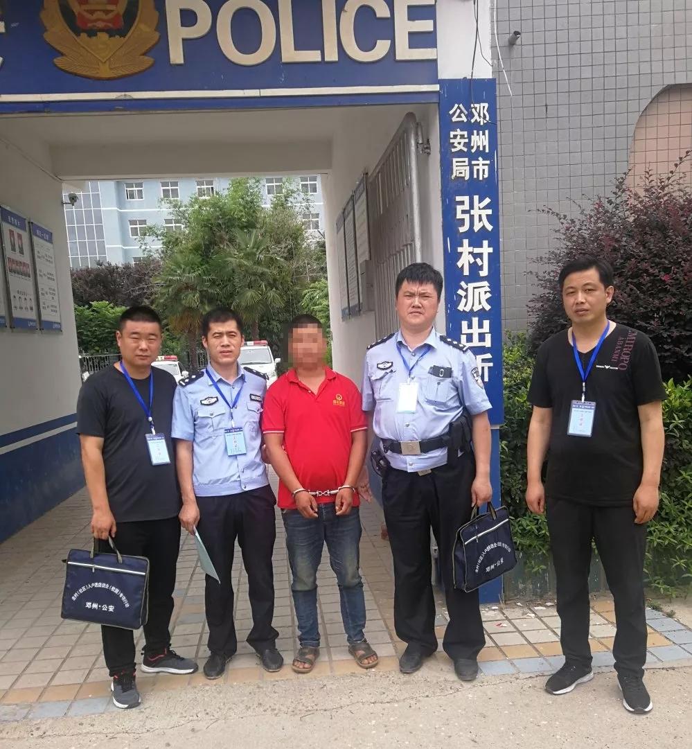 事发张村,邓州一男子倒卖银行卡被捕