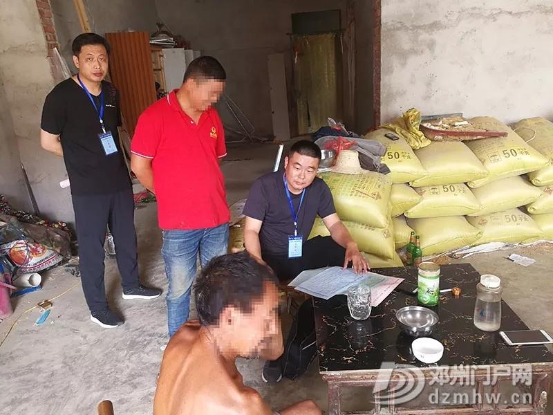 事发张村,邓州一男子倒卖银行卡被捕 - 邓州门户网|邓州网 - 640.webp11.jpg