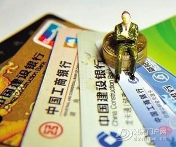 事发张村,邓州一男子倒卖银行卡被捕 - 邓州门户网|邓州网 - 640.webp12.jpg