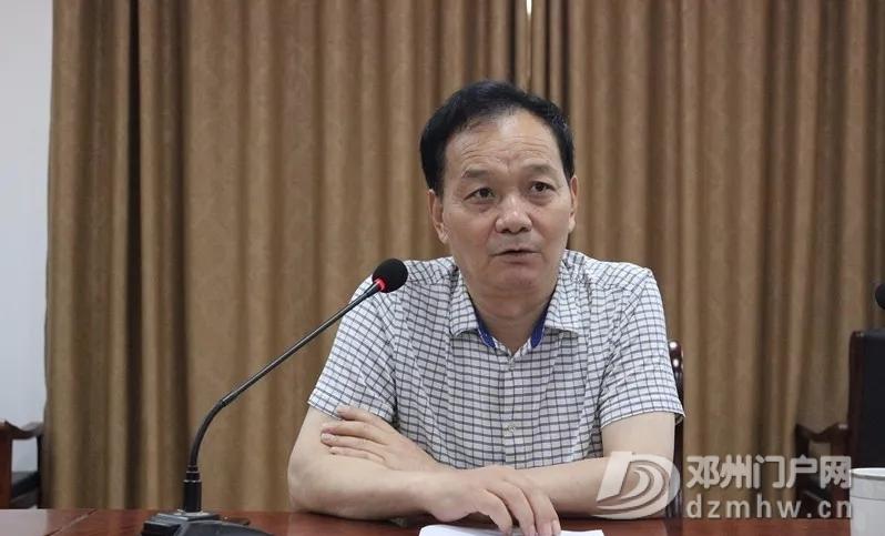 邓州公交公司有行动了 - 邓州门户网 邓州网 - 640.webp11_WPS图片.jpg
