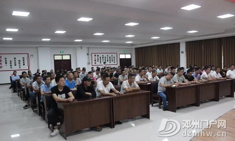 邓州公交公司有行动了 - 邓州门户网 邓州网 - 640.webp12_WPS图片.jpg