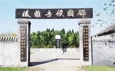 邓州不得不说的历史故事 - 邓州门户网|邓州网 - 640.webp12.jpg