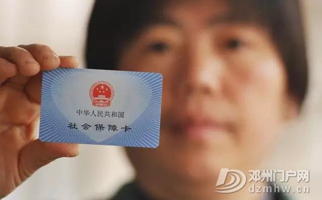 来看看咱们邓州的降税的新政策 - 邓州门户网|邓州网 - 640.webp14.jpg