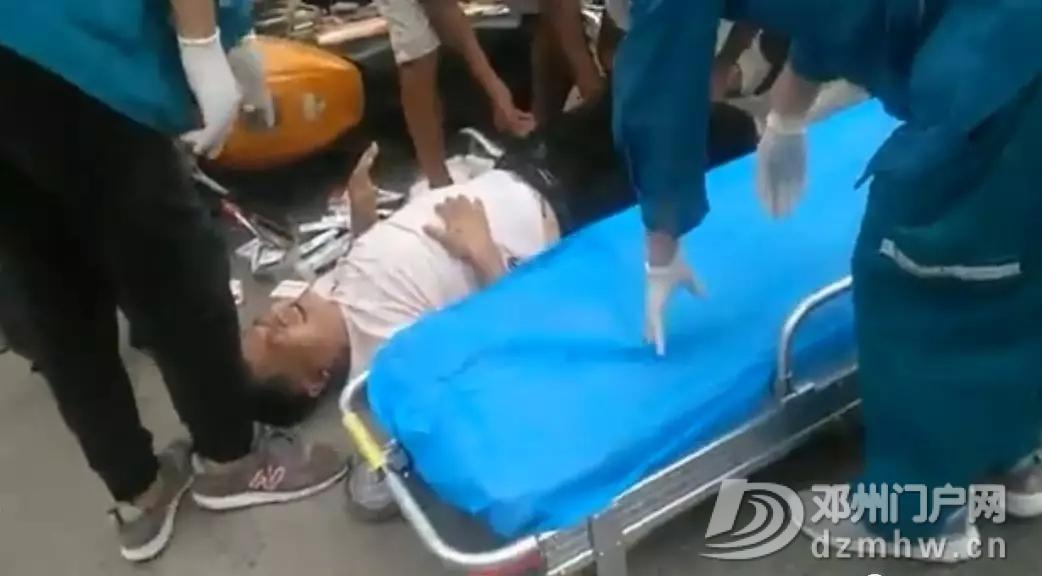 构林207国道一起交通事故 - 邓州门户网|邓州网 - 640.webp14_WPS图片.jpg