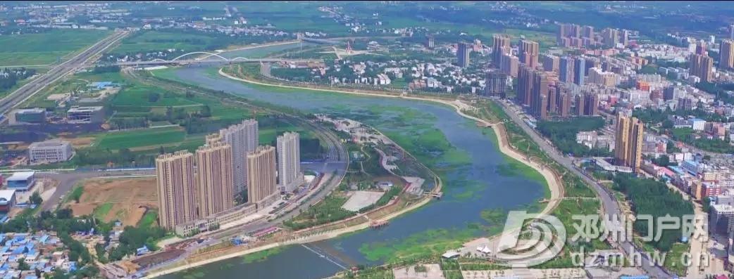 天!原来咱邓州的湿地公园来头这么大 - 邓州门户网|邓州网 - 640.webp11_WPS图片.jpg