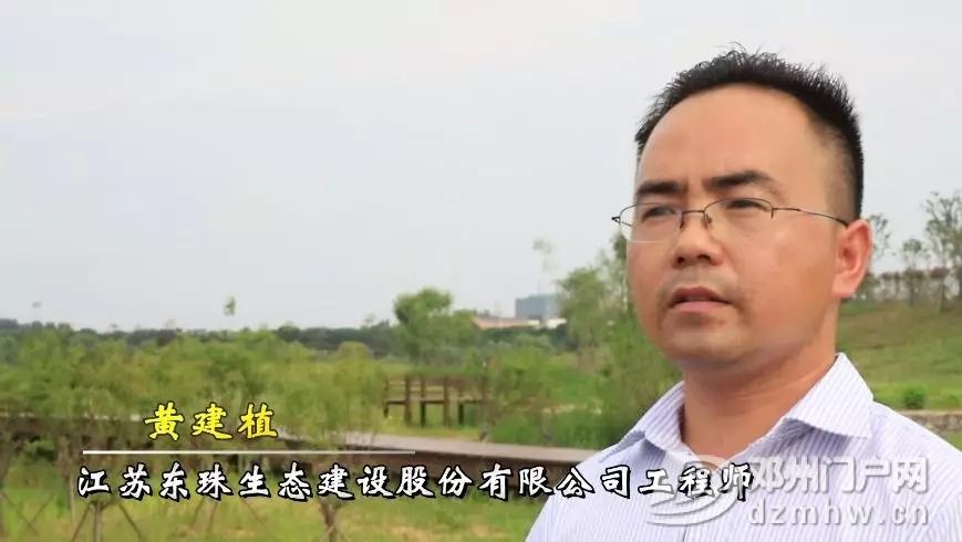 天!原来咱邓州的湿地公园来头这么大 - 邓州门户网|邓州网 - 640.webp17.jpg