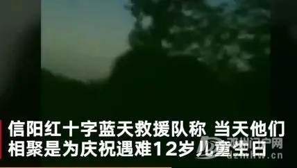 信阳:一女子携4孩子到河滩庆生,5人玩耍时不幸全溺亡! - 邓州门户网|邓州网 - 微信图片_20190717100803.jpg