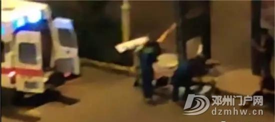 邓州雷锋路离奇的车祸......一人直接贯穿公交站牌 - 邓州门户网|邓州网 - 640.webp14_WPS图片.jpg