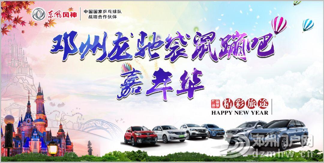 邓州龙驰邀请你来袋鼠蹦吧! - 邓州门户网|邓州网 - 640.jpg